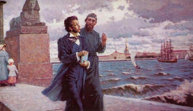 Вільнолюбні мотиви в ліриці Пушкіна