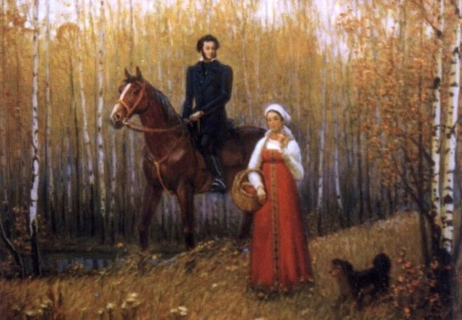 Основні теми мотиви лірики Пушкіна