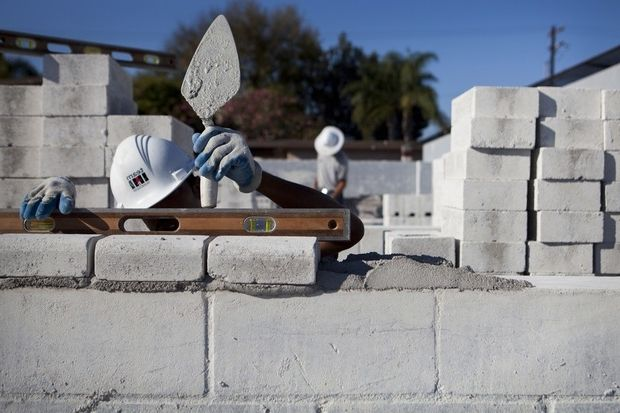 Види будівельних робіт