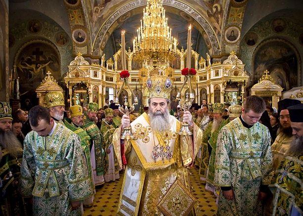 московський патріархат