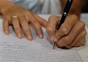 Фото - Реєстрація шлюбу в РАГСі - важливий крок для створення сім'ї