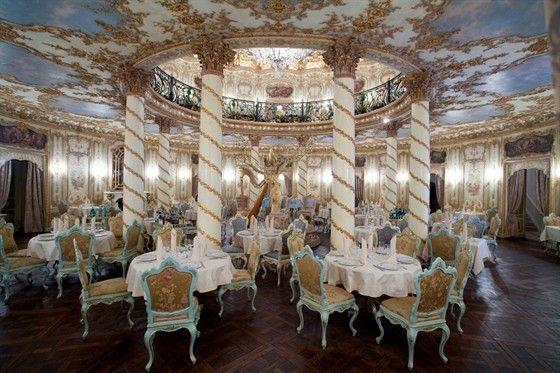 красиві ресторани москви для весілля