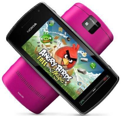найгучніший телефон у світі