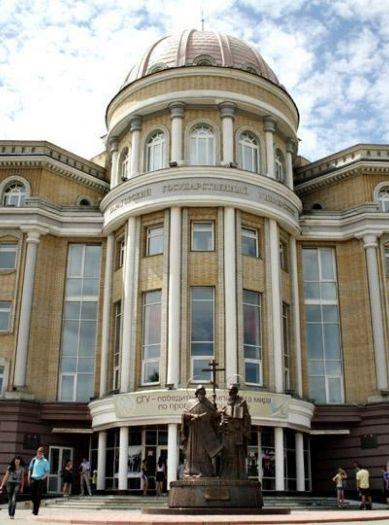 саратовський державний університет імені М. Г. Чернишевського