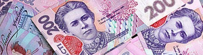 200 гривень купюра