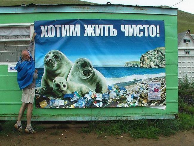 фонд захисту дикої природи