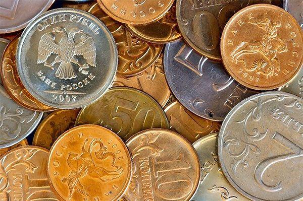 Фото - 10-Карбованцеві ювілейні монети. Список 10-рублевих ювілейних монет