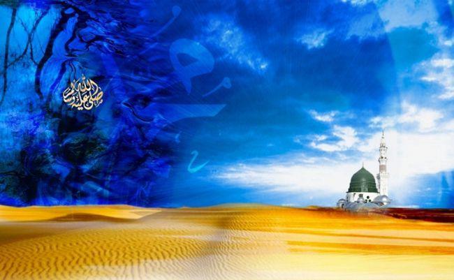 Фото - Аміна - ім'я матері пророка Мухаммеда