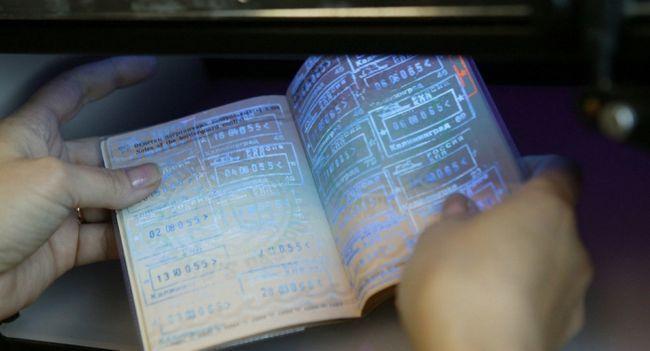 Фото - Біометричні паспорти - що це таке? Як отримати біометричний паспорт