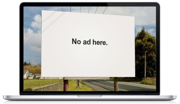 Фото - Блокування реклами на