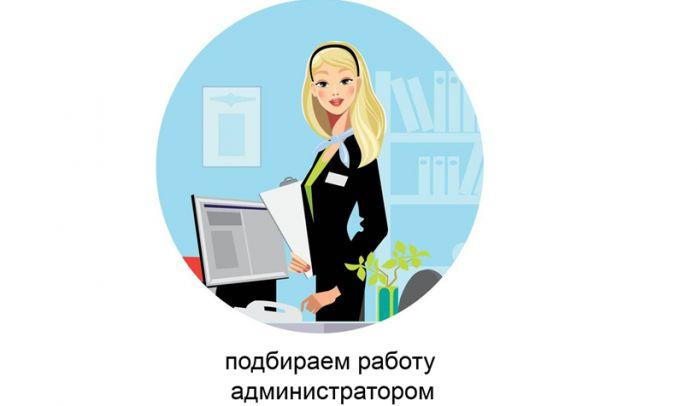 Фото - Що чекають від адміністратора? Що чекає адміністратора в санкт-Петербурзі?