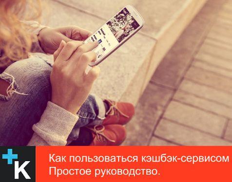 Фото - Інтернет-магазин