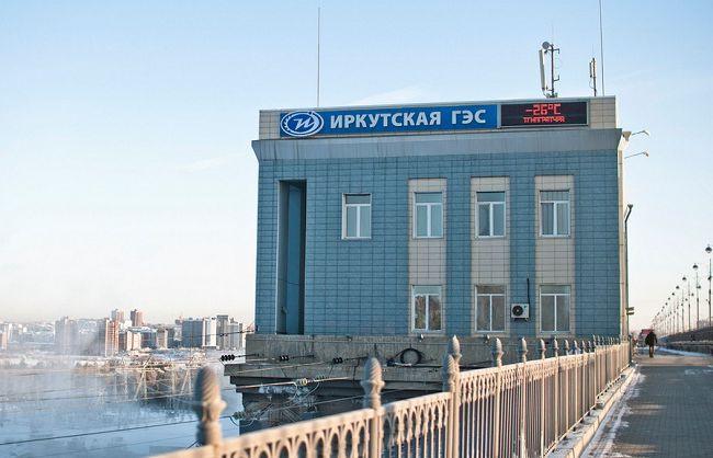 Фото - Іркутська гес: будівництво, історія, фото