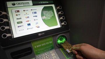 Фото - Як відключити смс-оповіщення ощадбанку? Як відключити пакет послуг