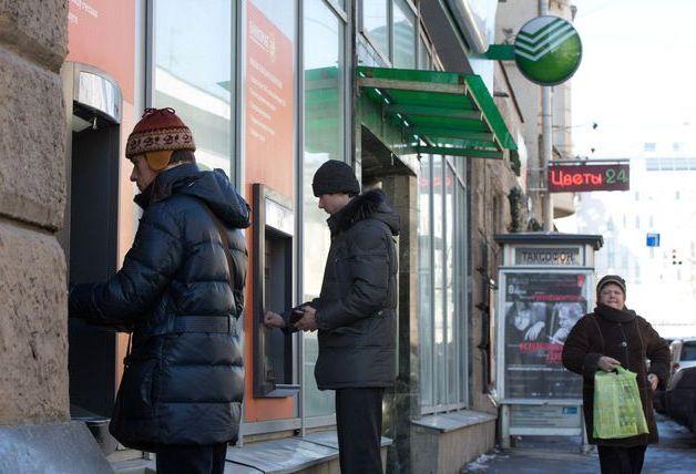 Фото - Як з банківської картки поповнити рахунок телефону: інструкція