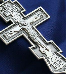 Фото - Хрест наперсний. Натільний хрестик