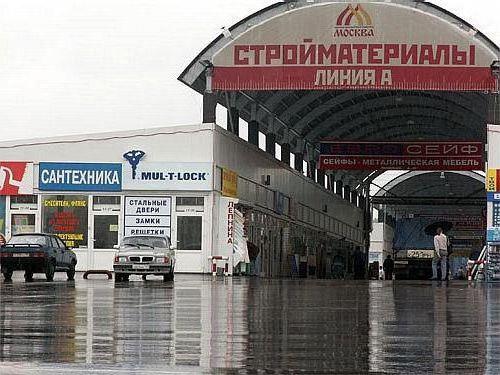 оптовий ринок садовод в москві