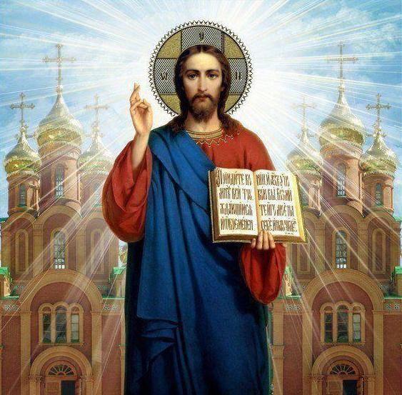 Фото - Лики святих в російській православній церкві. Зарахування до лику святих