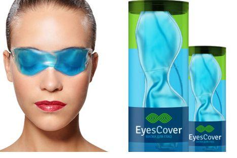 Фото - Багаторазова гелева маска для очей: відгуки