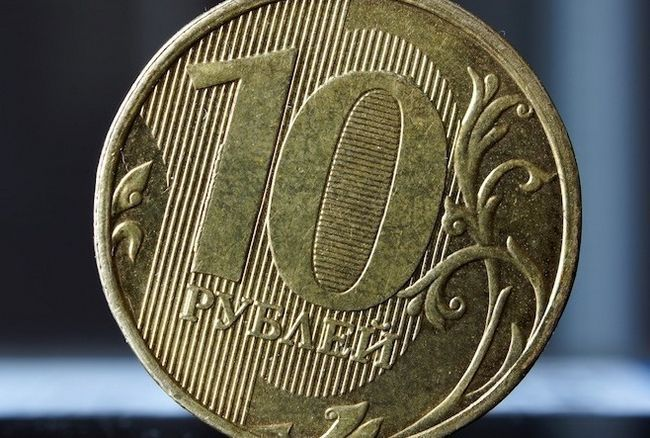 Фото - Монети россии 10 рублів: історія та цінність