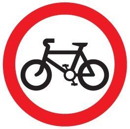 Фото - Загальні правила їзди на велосипеді