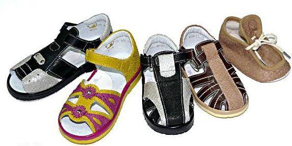Фото - Взуття антилопа. Розмірна сітка дитячого взуття.