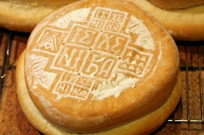 Фото - Просвірка церковна як символ христа. Рецепт приготування і правила вживання