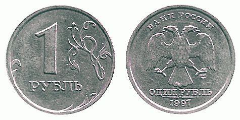 Фото - Рідкісна монета