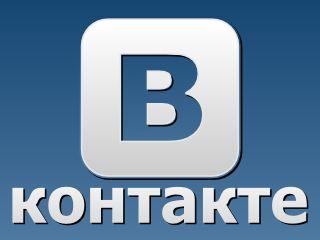 Фото - Сервіс vk.cc - скорочення посилання