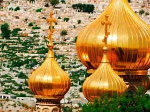 Фото - Скільки у росії золота? Золотий запас росії
