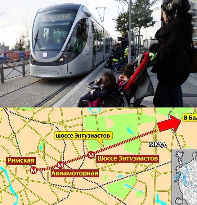 лінія швидкісного трамвая