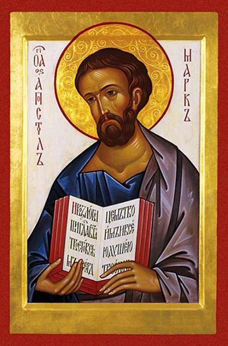 Акафіст апостолу Марку