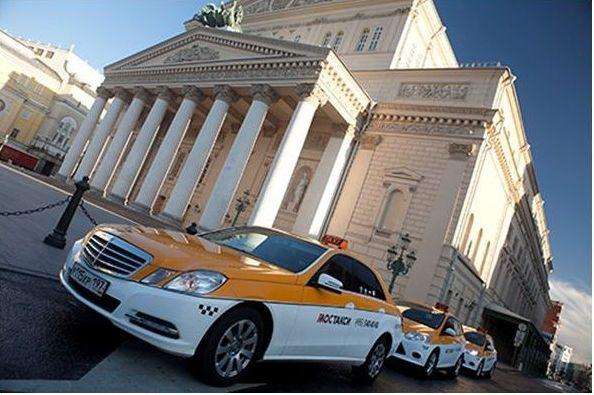 мостаксі таксі москва