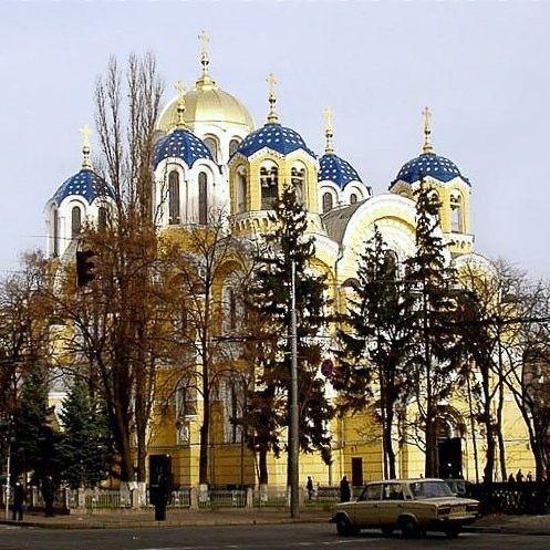 Фото - Володимирський собор (київ): фото, ікони та відгуки туристів